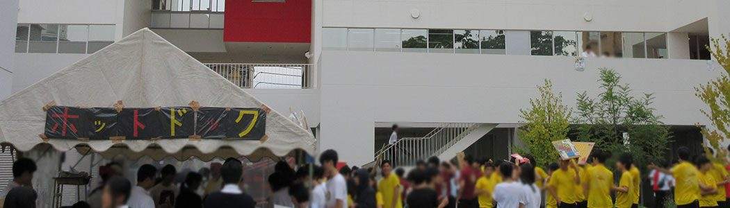 昭和第一学園高等学校保護者の会公式ホームページ